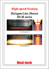 halogen line heater english