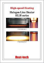 halogen line heater english