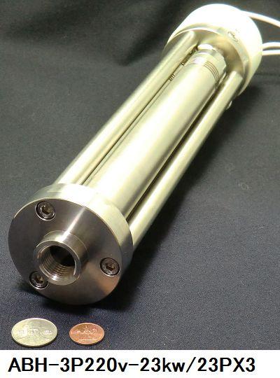 대형 조립 유닛 식 열풍 히터 ABH-23PX의 특징