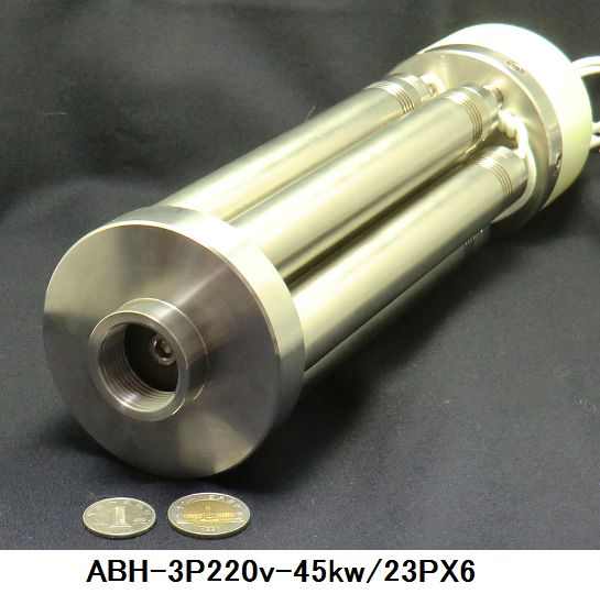 《 大型組裝單位方式熱風加熱器 》ABH-23PX