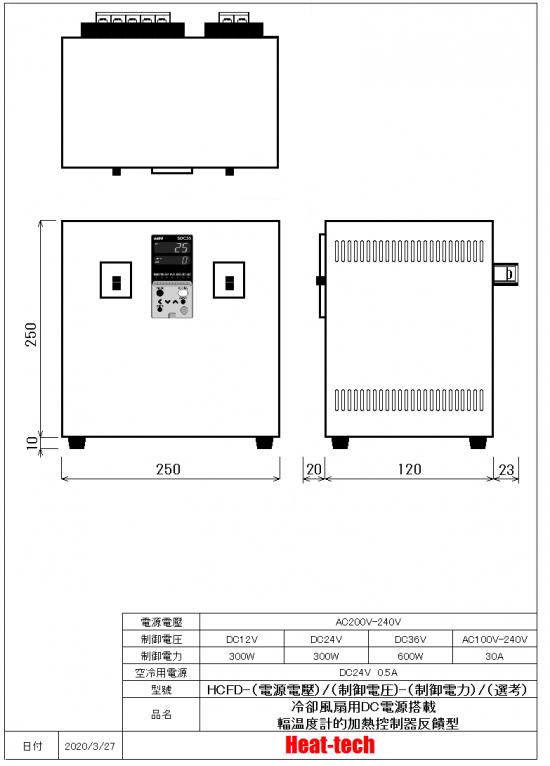 輻射溫度計的加熱控制器反饋型