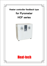 Heater controller feedback type for Pyrometer HCF series